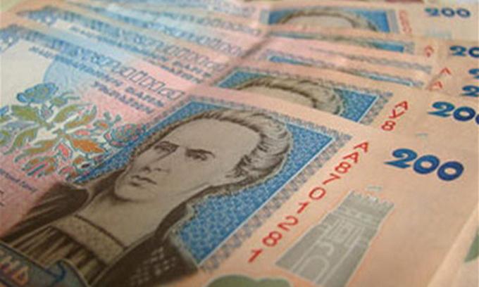 З початку року до держбюджету надійшло майже 118 млн. гривень