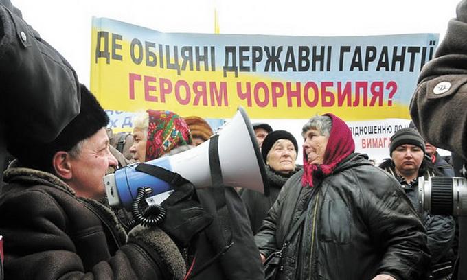 У Маневичах виплачували гроші за «липовими» чорнобильськими рецептами