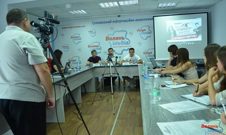Організатори «Бандерштату-2013» розповіли про цьогорічні особливості фестивалю