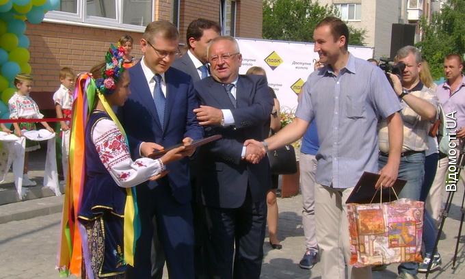 40 родин із Луцька отримають власне житло за державними програмами