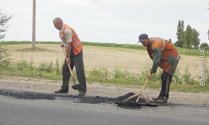 Як на Волині дороги  ремонтують