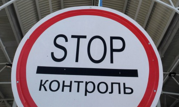 Росія заблокувала увесь український експорт