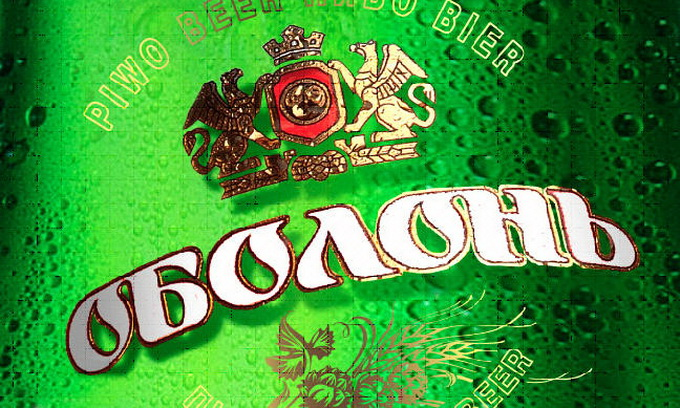 Найбільший український виробник пива припинив поставки продукції в Росію