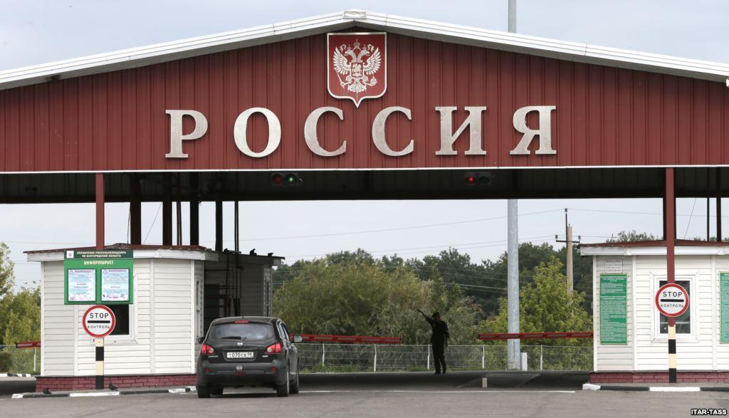Росія й надалі буде посилювати митний режим з Україною