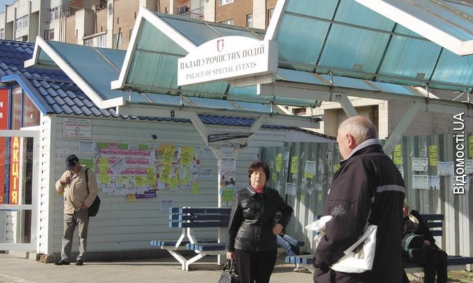 Безграмотно перекладені англійською назви зупинок відлякують туристів