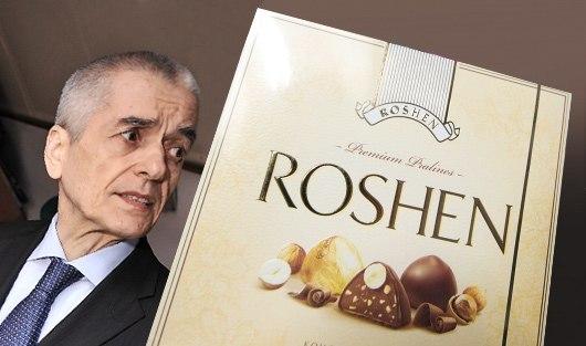 Росія готова вирішувати питання Roshen, якщо не буде «образ і підозр»
