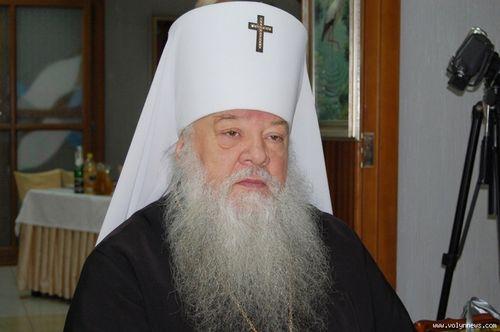 Митрополит Волинський і Луцький Ніфонт - почесний громадянин Волині