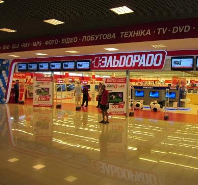 Торгову мережу «Ельдорадо» оштрафовано на 100 мільйонів гривень