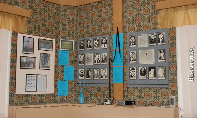 В Луцьку відкрили музей історії тоталітарних режимів