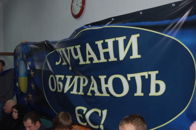 Луцька міська за Європейську Україну