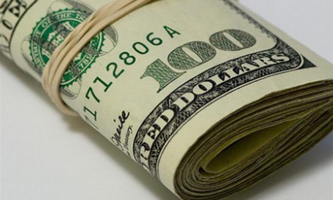 Переговори з МВФ будуть відновлені лише на прийнятних для України умовах