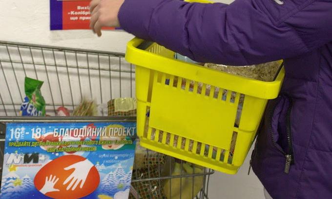 У супермаркетах Луцька розпочалась благодійна акція «Чужих дітей не буває»