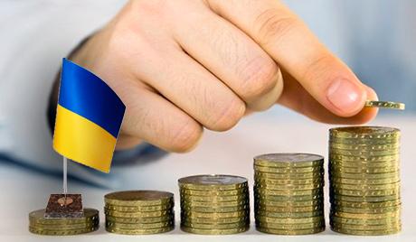 МВФ: В Україні спостерігається непослідовна економічна політика