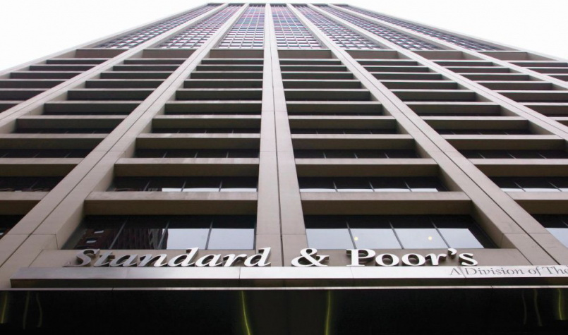 Українські банки визнали одними із найслабкіших у світі