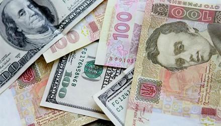 Нацбанк встановив мінімальний офіційний курс гривні