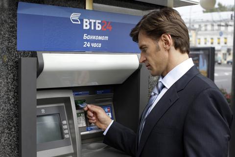 Російський ВТБ Банк ввів обмеження на зняття готівки в банкоматах