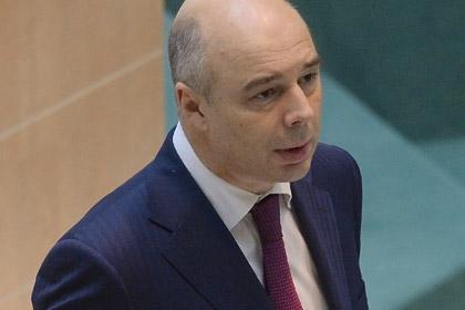 Росія призупинила кредитування України