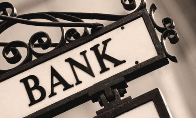 «Реал Банк» і «Брокбізнесбанк» визнані неплатоспроможними