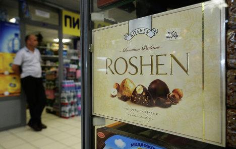 Росія заморозила близько 72 мільйони доларів на рахунках «Рошен»
