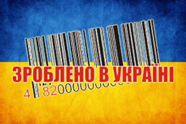 Яценюк: ЄС відкриє ринок для українських товарів з 15 травня
