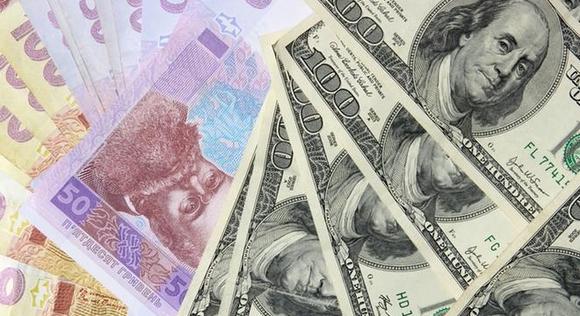 Нацбанк буде встановлювати курс гривні щодо долара по-новому