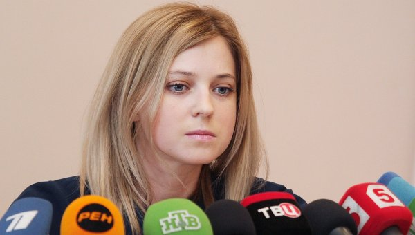 Кримський прокурор заспівала про «няш-мяш»