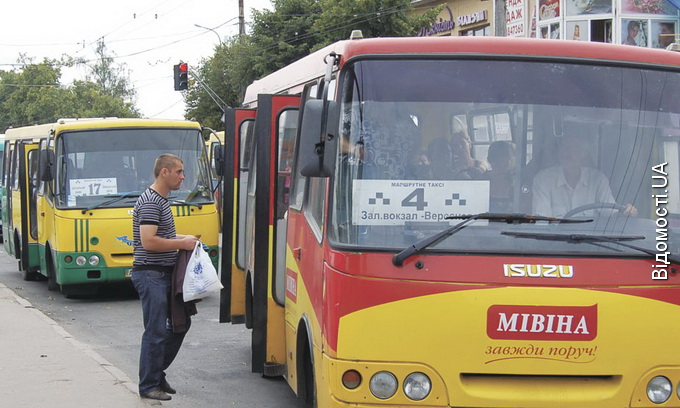 Перевізники хочуть підняти ціну на проїзд до трьох гривень