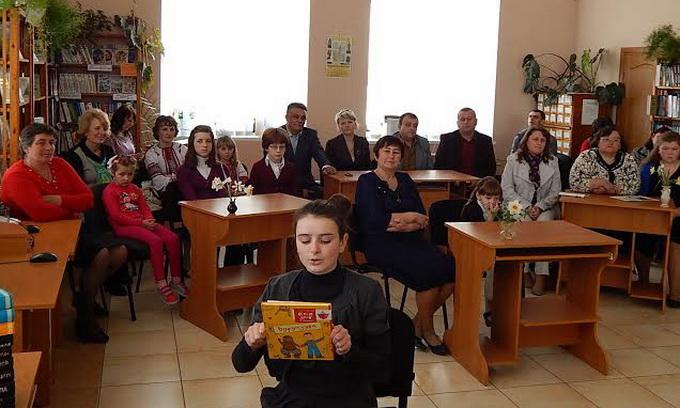 У Рожищенській бібліотеці для дітей розповіли про книги, які здійснюють мрії