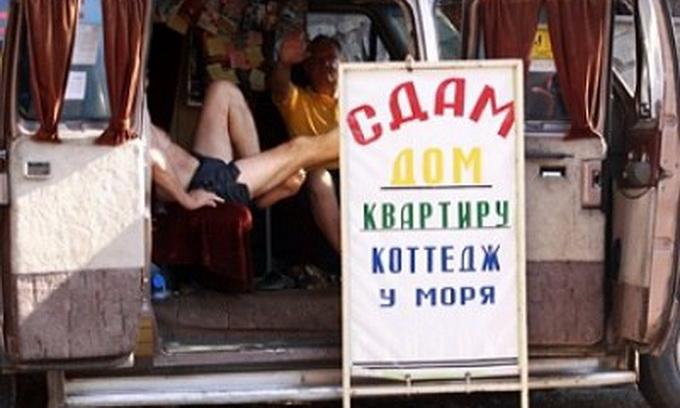 Кримчанам заборонили здавати житло без спеціального свідоцтва та сплати податків
