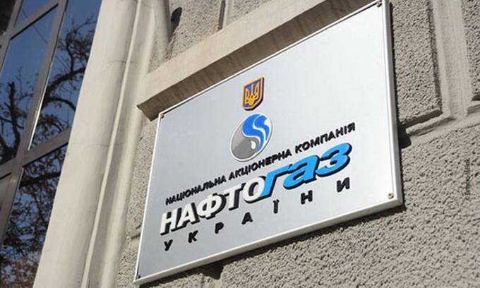 Уряд розділить «Нафтогаз України» на дві компанії