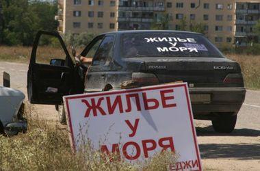 Російська влада штрафуватиме кримчан, які нелегально здаватимуть житло курортникам