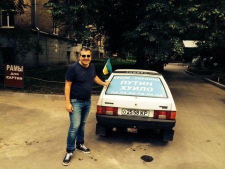 Саакашвілі сфотографувався коло автомобіля «Путін – ху*ло»