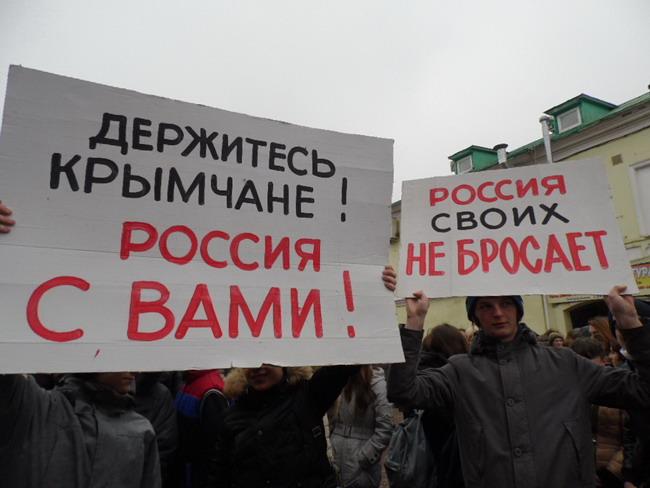 Як живе Крим після трьох місяців окупації