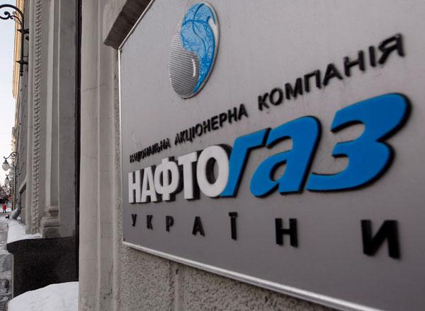 Парламент провалив реорганізацію «Нафтогазу»