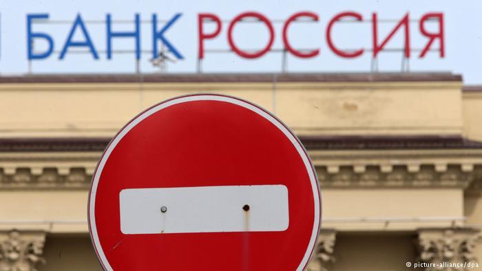 У Росії визнали, що санкції таки діють