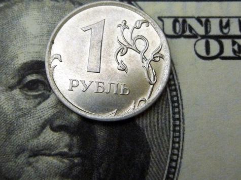 Російський фондовий ринок на межі дефолту - Bloomberg