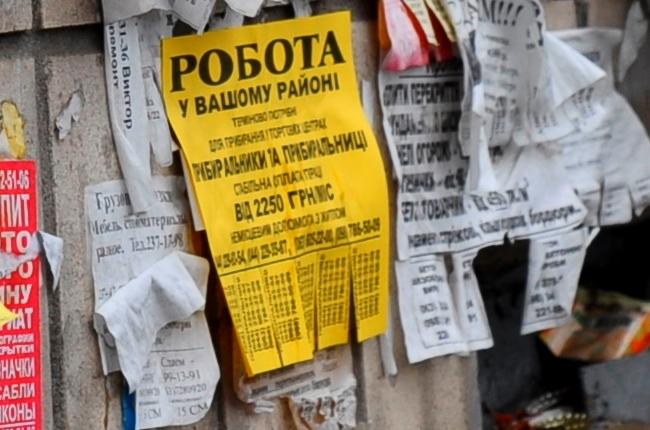 Уряд пообіцяв створити на Донбасі 300 тисяч нових робочих місць