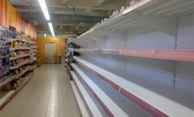 До Луганська припинили завозити продукти