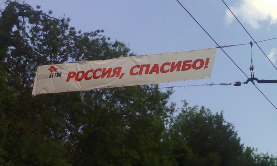 В окупованому Криму експорт упав у 300 разів, пасажиропотік знизився на 76%