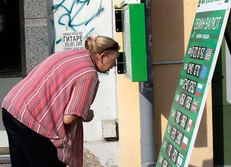 Долар досяг найвищого показника за 18 років існування гривні