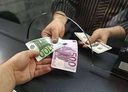 Нацбанк щодня відстежуватиме валютні перекази українців