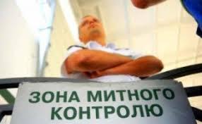 Україна склала список російських товарів, на які готує мито