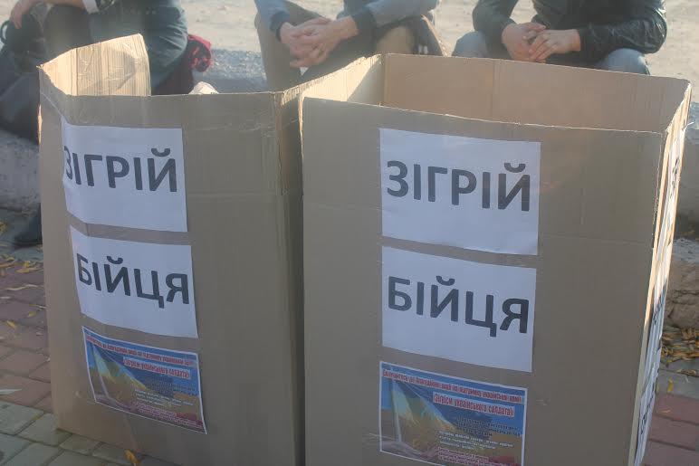 Самооборона Майдану Волині збирала речі, щоб зігріти солдатів