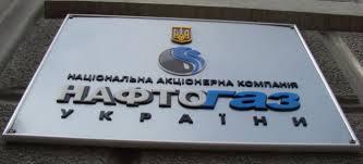 До кінця року «Нафтогаз» може віддати «Газпрому» $3 мільярди боргу
