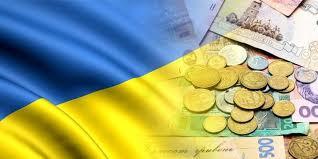 З початку року держбюджет недоотримав 27 мільярдів гривень