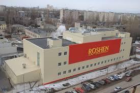Фабрику Порошенка у Росії хоче купити томський бізнесмен