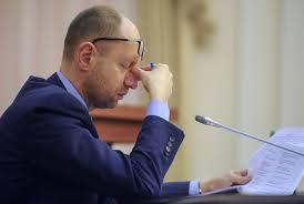 Яценюк заявив, що проект держбюджету-2015 вже готовий