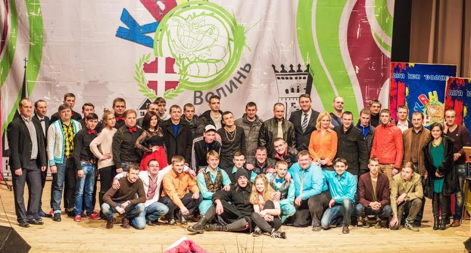 Другий тур ліги КВН «Волинь» відбувся у Луцьку