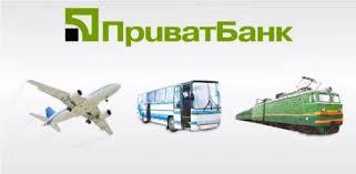 Волиняни мають можливість придбати квитки у відділеннях ПриватБанку