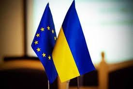 Україна отримала в кредит від ЄС 500 мільйонів євро